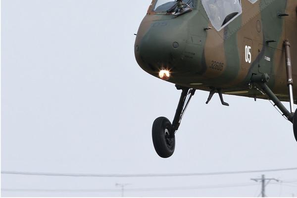 Photo#6977-3-Kawasaki OH-1 Ninja