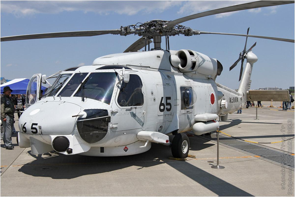 tof#7001_H-60_de la Marine japonaise