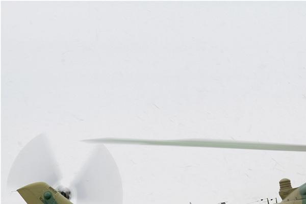 Photo#7644-1-Mil Mi-24V