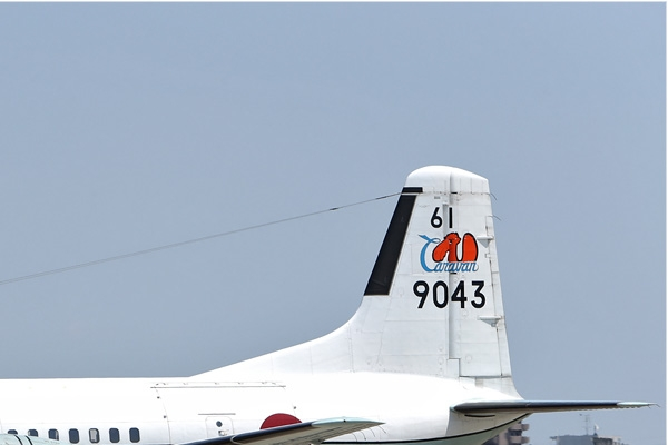 Photo#7002-2-NAMC YS-11M-A