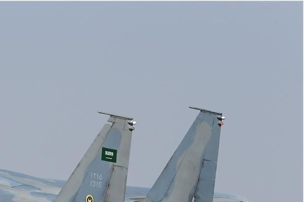 Photo#7075-2-McDonnell Douglas F-15C Eagle