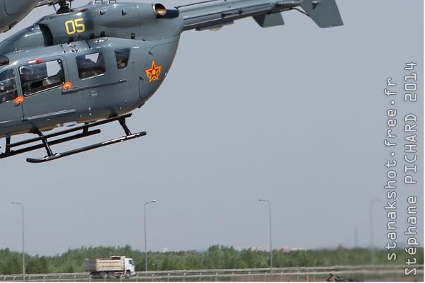 Photo#7641-4-Eurocopter EC145