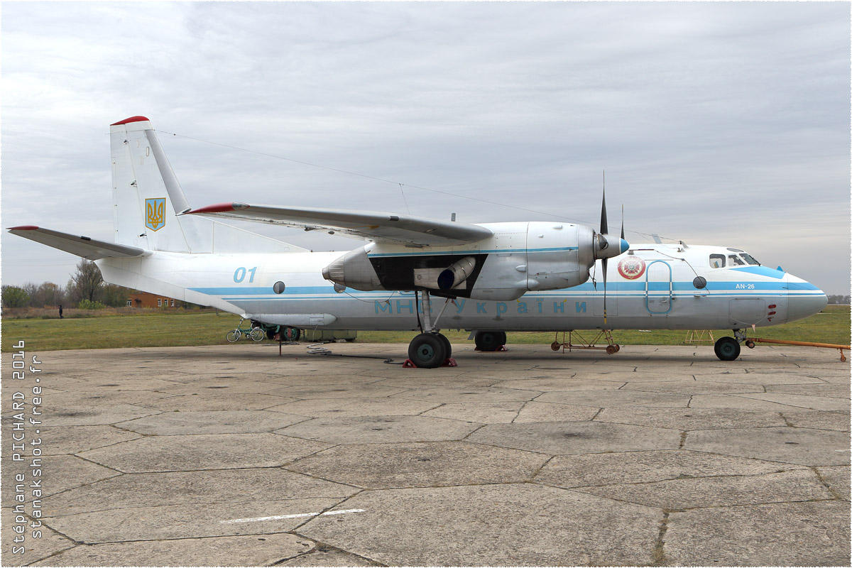 tof#9670_An-26_du Ministère des urgences ukrainien