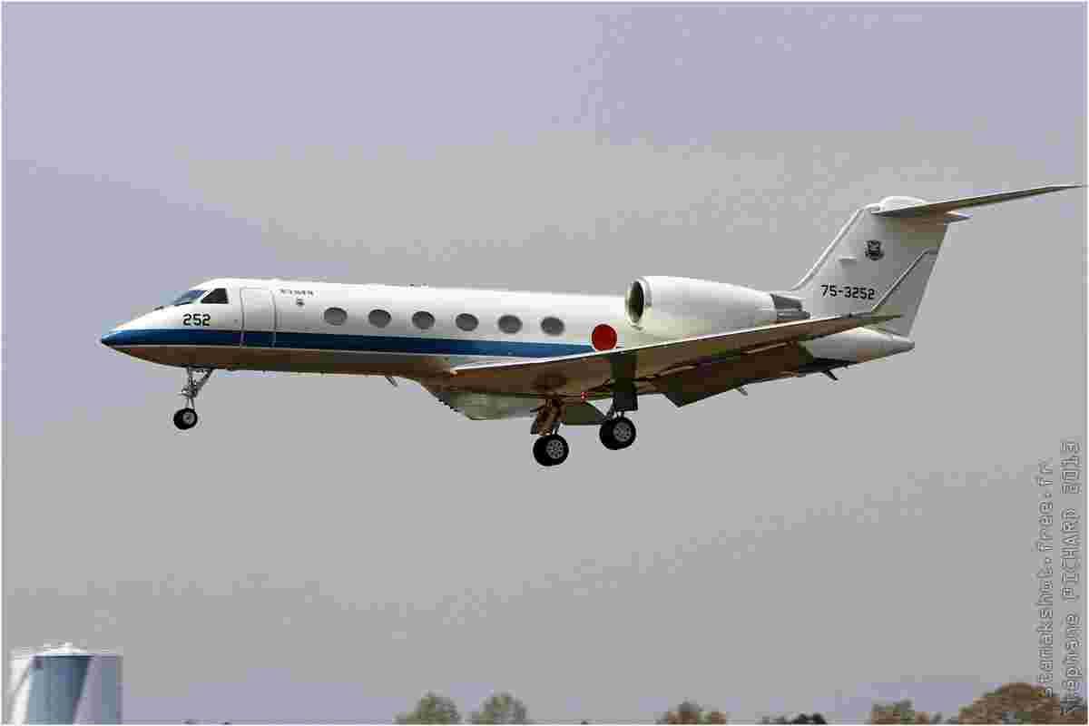 tofcomp#6782 G-IV de la Force aérienne d'autodéfense japonaise à l'atterrissage à Iruma (JPN) en 2013