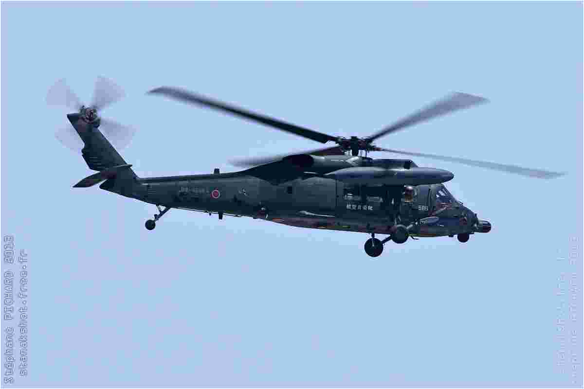tofcomp#6932-H-60-Japon-air-force