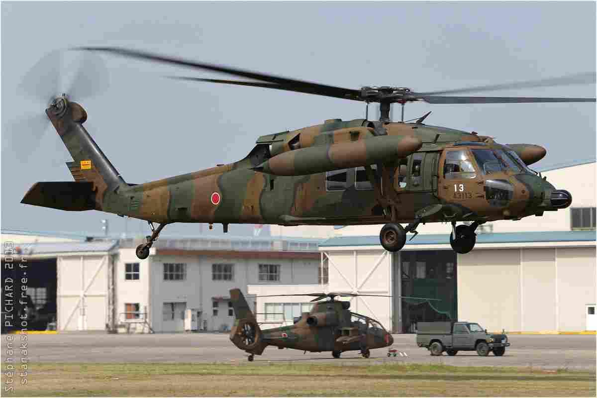 tofcomp#6982-H-60-Japon-army