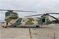 tn#11426-Chinook-57-4493-Japon - air force