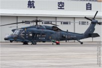 tn#11447 H-60 88-4586 Japon - air force