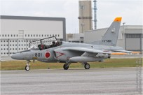 #11461 T-4 16-5801 Japon - air force