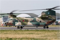 tn#6780-Chinook-97-4498-Japon-air-force