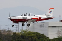 tn#6842-T-7-66-5937-Japon-air-force