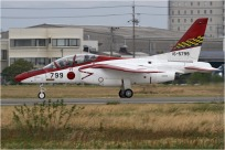 tn#6859 T-4 16-5799 Japon - air force
