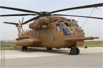 #7562 CH-53 036 Israel - air force