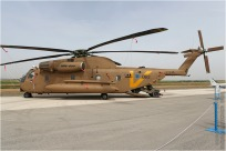 tn#7563-CH-53-063-Israel - air force